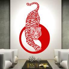Wandtattoo Tiger Ying Yang